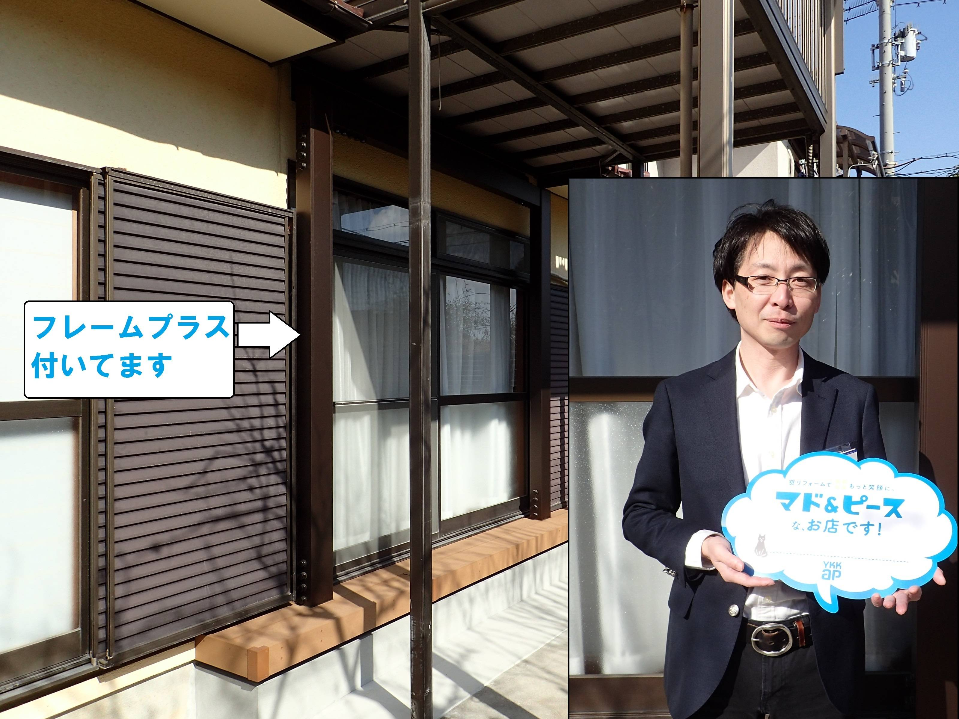 【加工】P2170006.JPG