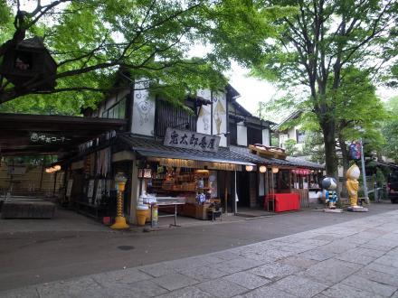 鬼太郎茶屋 (3).JPG