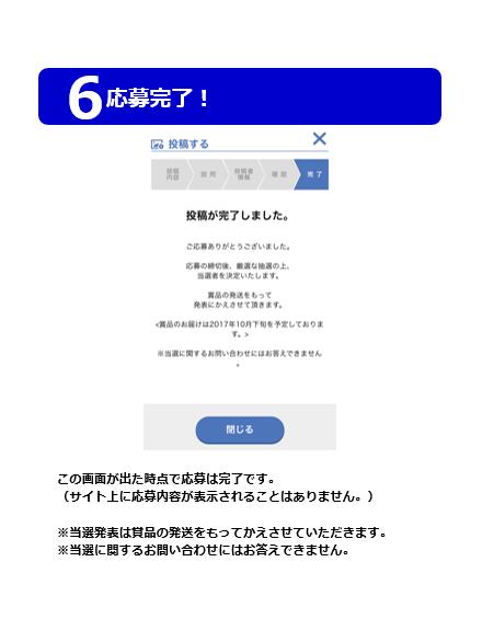 6_最終.png