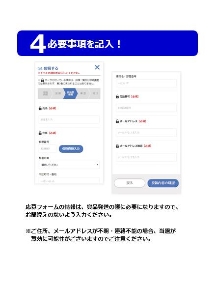 4_最終.png