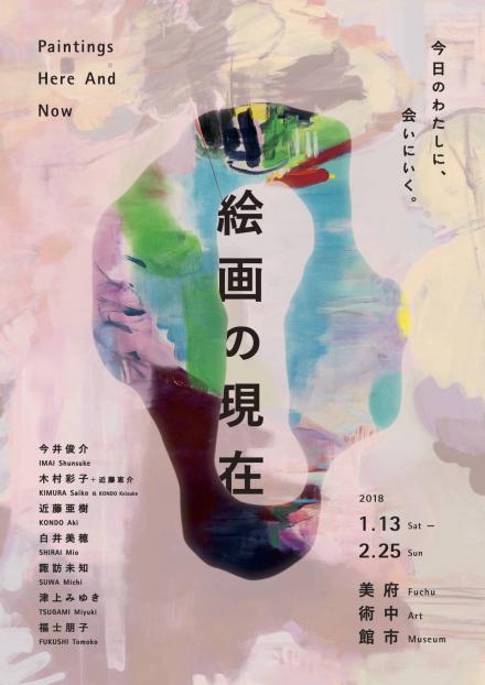kaiganogenzai_A4.jpg