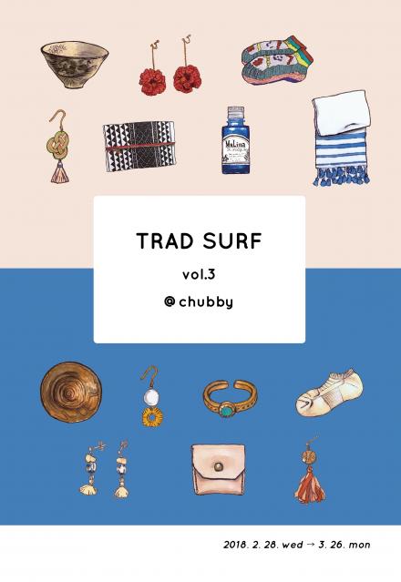 TRAD SURF vol.3 DM 表.png