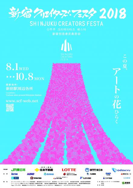 B3ポスター【入稿】.jpg